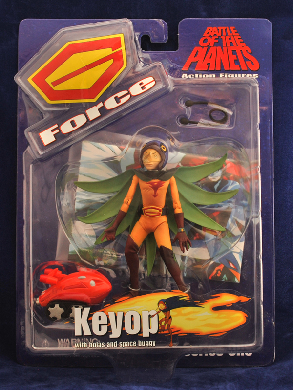 Keyop Action Figure